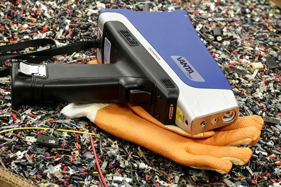 手持式X射线光谱仪-防水防震防辐射