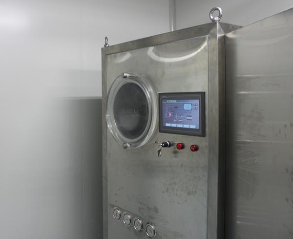 多赢医学订购博医康Pilot5-8T冻干机  来源:www.boyikang.com