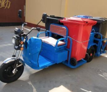 电动保洁车
