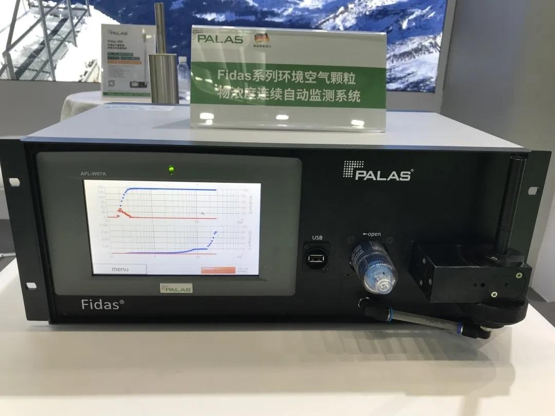 Fidas 单颗粒气溶胶粒径分布光谱仪