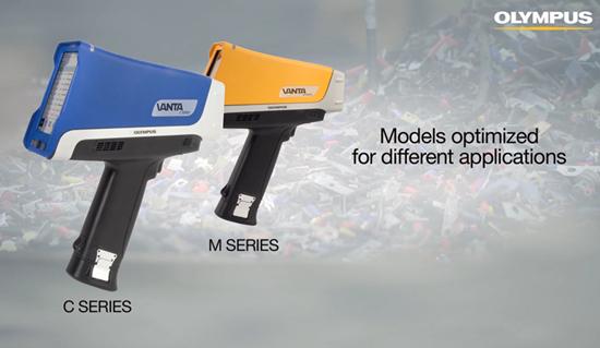 手持合金分析仪在材料可靠性鉴定(PMI)的应用