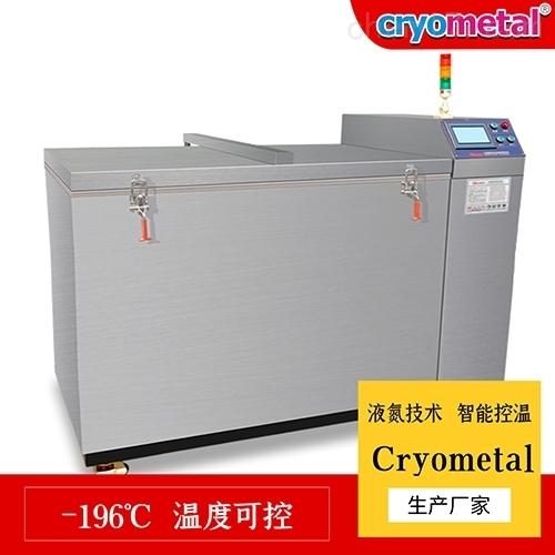 金属冷处理设备产品图