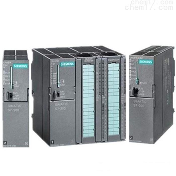 西门子PLC模块S7-300
