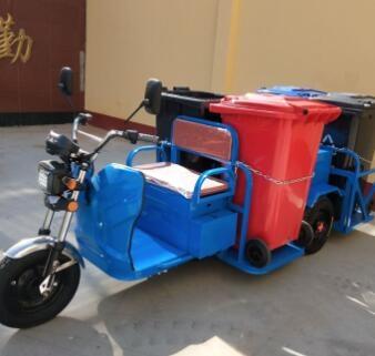 电动垃圾分类运输车