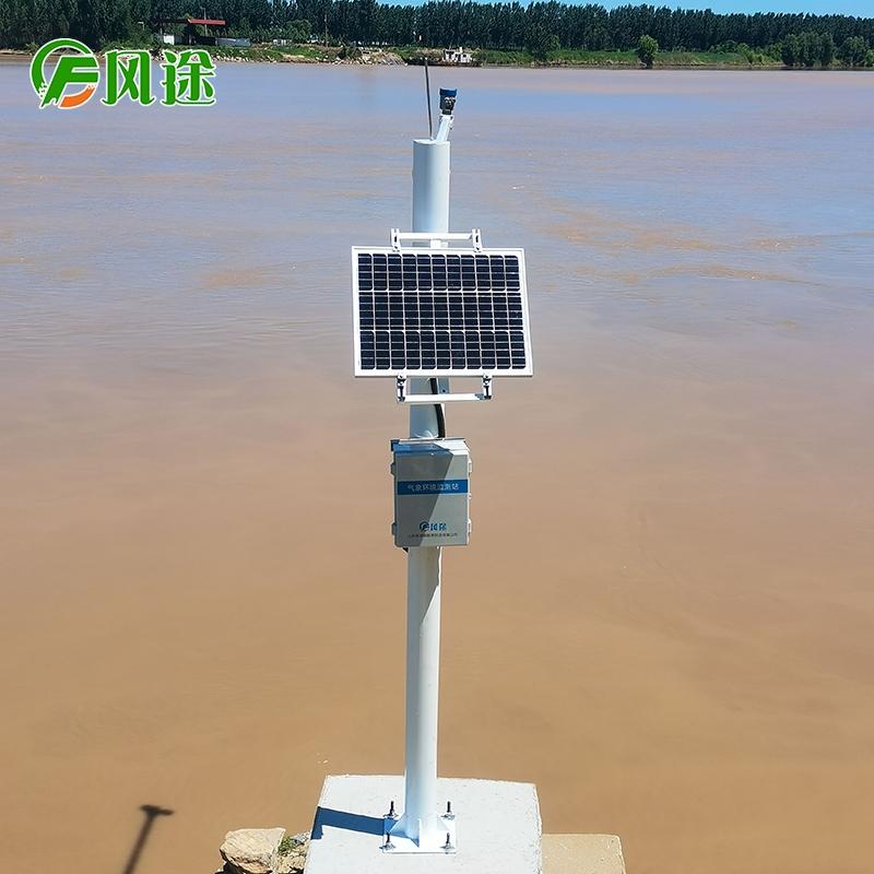 水文环境在线监测站