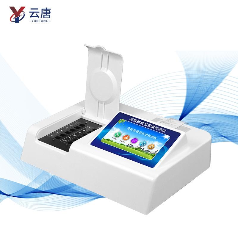 肉类过氧化值检测仪