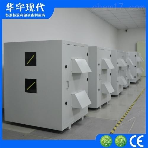 工程投影机恒温箱