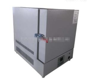 1000度高温电炉
