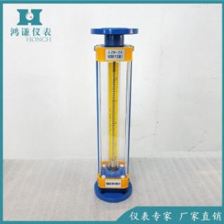 耐高壓玻璃轉子流量計