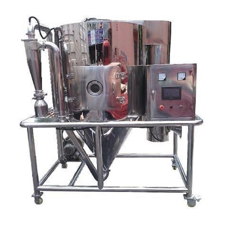中药厂用中小型离心喷雾干燥机