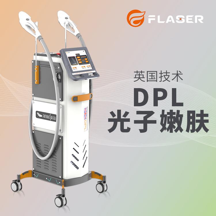 DPL光子嫩肤4.jpg