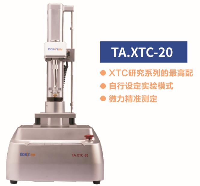 微球强度测试仪 栓塞刚性测定仪 栓塞质构仪