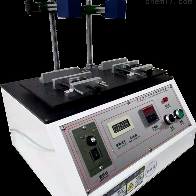 酒精耐磨测试仪