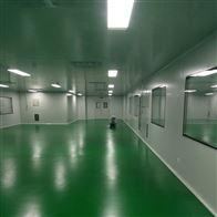 HZD汇众达对菏泽净化厂房改建