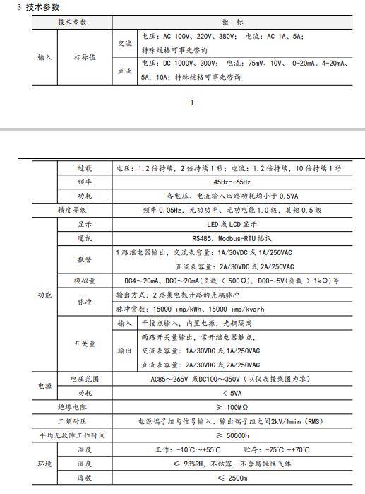 PZ48-AI-1详情页.png