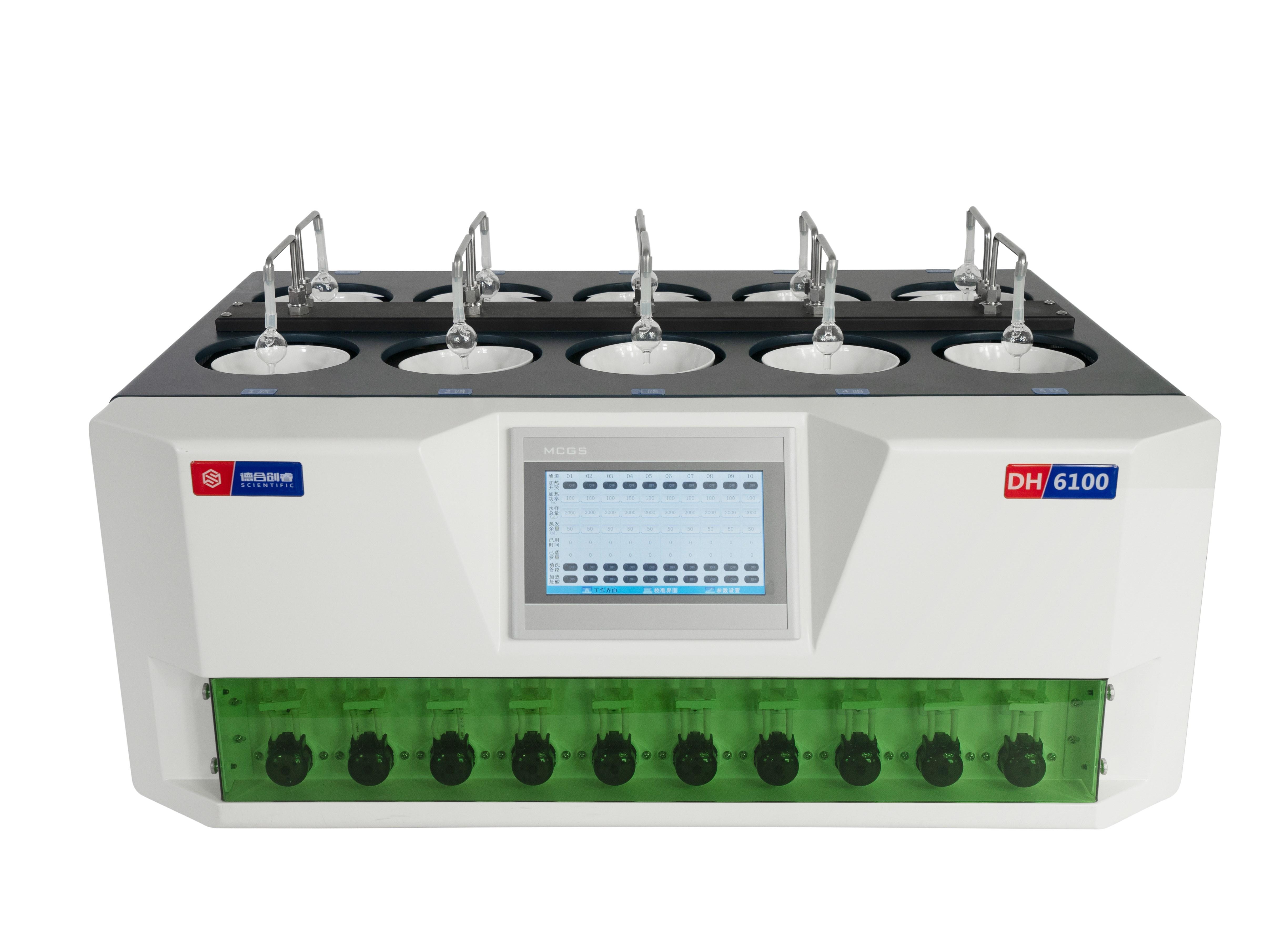 全自动放射性浓缩赶酸仪DH6100-1.jpg