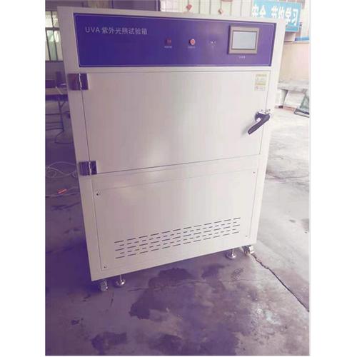 UV老化箱01.png