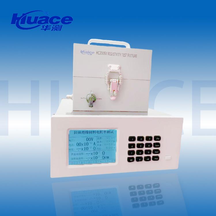 表面体积电阻测试仪(高阻计).jpg