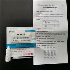 布病抗体快速检测卡