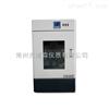 SHP-160D低溫生化培養箱