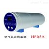 HS04土壤氡测量仪(埋置/电离室法)
