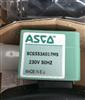 SCG553A018美国ASCO脉冲电磁阀SCG553A017MS