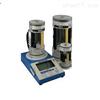 美国吉立安一级流量校准器-Gilibrator-2