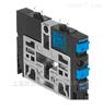 CPE18-M1H-3OLS-QS-8费斯托FESTO紧凑型电磁阀原装进口