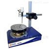 英国泰勒霍普森公司圆柱度仪SurtronicR-100