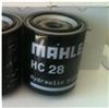 德国MAHLE过滤器具体使用技术原理