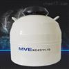 生殖中心用XC47/11-10液氮罐