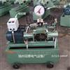 自控型电动高压试压泵
