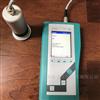 MOIST 250B德国HF SENSOR 声学湿度测试系统