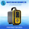 PTM600防爆复合气体分析仪