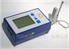TAYLOR HOBSON 25加工零件粗糙度仪使用说明
