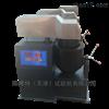 ��X�r青混合料拌和�C-室�兀�250℃LBTH-2