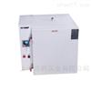 DHT-450ADAOHAN高温鼓风干燥箱400℃高温烘箱
