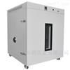 非标案例上海DAOHAN特制老化烘箱定制特殊用途干燥箱