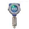 MP815-5固定式VOC浓度报警仪(PID原理)