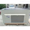 ST-V500蓄電池試驗恒溫槽