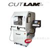CUTLAM 5.0法国Lamplan高功率可编程自动切割机