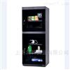 CMX220(A)电子干燥柜DAOHAN电子防潮柜仪器电子存储箱