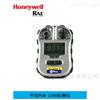 霍尼韦尔PGM1700单一气体检测仪