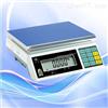 TP-31条码打印收银电子秤供应