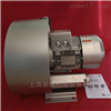 2QB720-SHH26单段式漩涡高压风机
