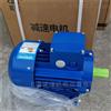 MS90L-4台州清华紫光减速电机
