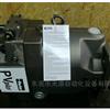 派克PARKER柱塞泵PV型号齐全