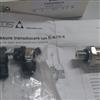 现货E-ATR-7/60/I ATOS压力传感器