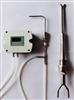 BT-1000S皮托管风压风速风量传感器