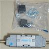 费斯托代理|FESTO单电控电磁阀